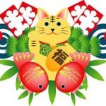 大宮氷川神社の十日市2017年はいつ?時間と盛り上がりは?