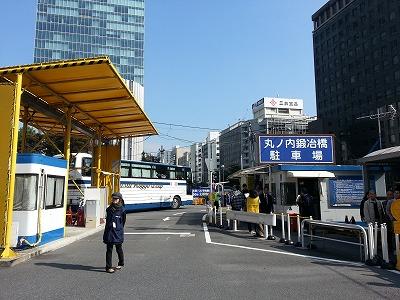 ホテルエピナール那須はバス直行便がおすすめ