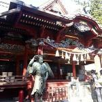 高尾山神社