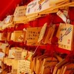 初詣の神社といえば受験生はここへ参拝!パワースポットも含む東京編