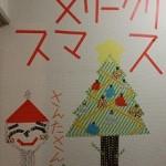 マスキングテープでクリスマスツリー♪壁をデコる利点とは?