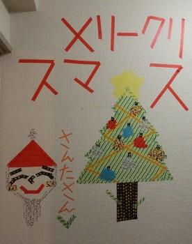 マスキングテープクリスマス壁