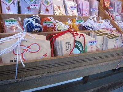 東京大神社の縁結びのお守りと効果は?