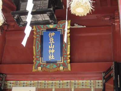 熱海伊豆山神社の桜の見頃とアクセスは?縁結びパワースポット紹介♪