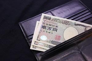 父の日のプレゼントに財布を選ぶなら?ブランドは?1万円なら?