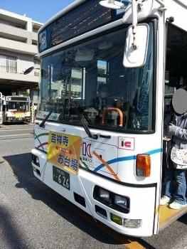 吉祥寺お台場直通バス