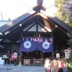 東京大神宮の縁結び恋おみくじが大吉の効果とは?お守りは?お参りのポイントも。