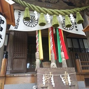 横須賀走水神社のご利益は?御朱印とお水取り方法は?