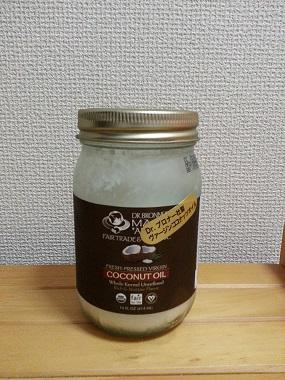 ココナッツオイルのうがいでホワイトニング?オイルプディングの効果とやり方は?