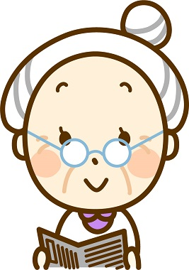 ハズキルーペと老眼鏡の違いは?プレゼントにする時の選び方は?敬老の日にいかが?