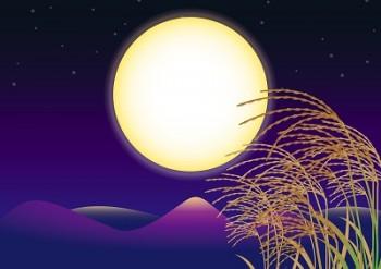 月見十五夜十三夜