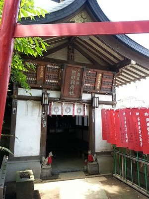 s-品川神社一粒万倍の泉と富士塚 (14)