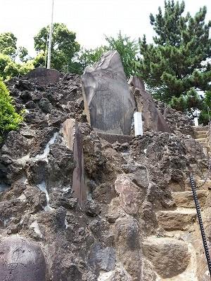s-品川神社一粒万倍の泉と富士塚 (21)