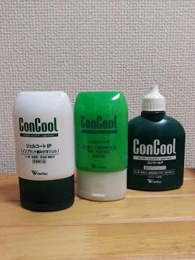 インプラント歯磨き粉ジェルコートIPコンクール