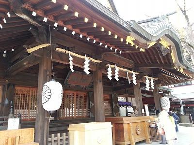 大國魂神社縁結び (3)