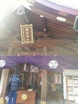 s-愛宕神社0113 (19)