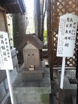s-愛宕神社0113 (11)