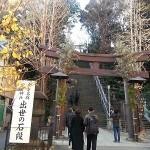 愛宕神社の石段祭り2016はいつ?