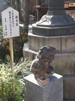 s-愛宕神社0113 (20)
