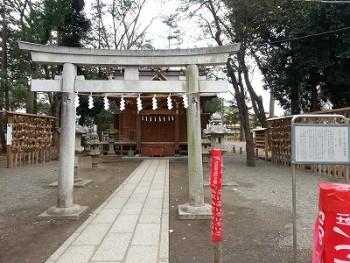 大國魂神社安産祈願 (1)