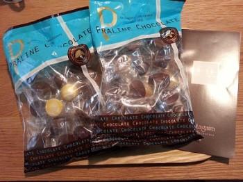 芥川製菓チョコ