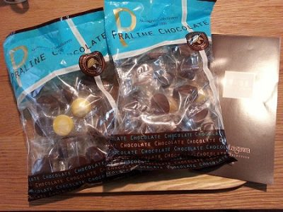 協賛企業出展コーナー芥川製菓チョコ