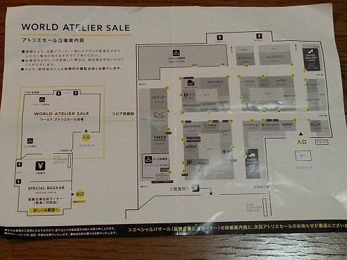 ワールドアトリエセールマップ (2)