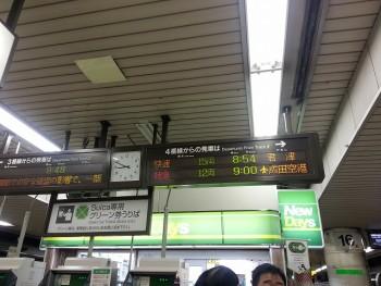 s-マザー牧場電車 (1)