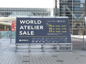 ワールドアトリエセール東京ビックサイト初日に行ってきました♪日程と時間と混雑状況は?