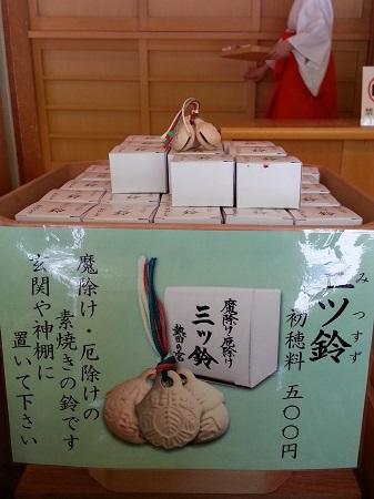 熱田神宮御朱印 (6) - コピー