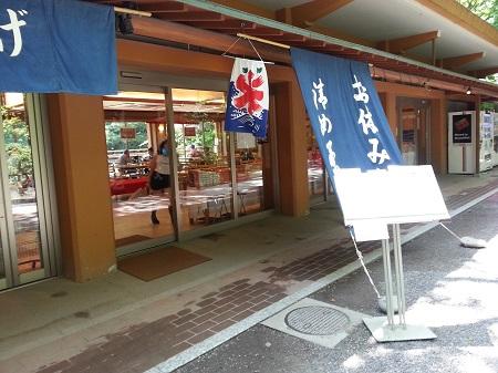 熱田神宮パワースポット神池お休み処