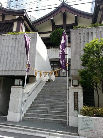 出雲大社東京六本木のアクセスは?参拝時間と参拝方法は?
