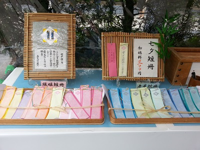 東京大神宮七夕祈願祭 (1)