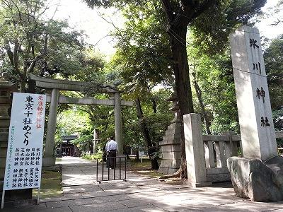 s-赤坂氷川神社 (2)