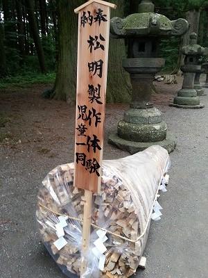 s-富士浅間神社 (21)