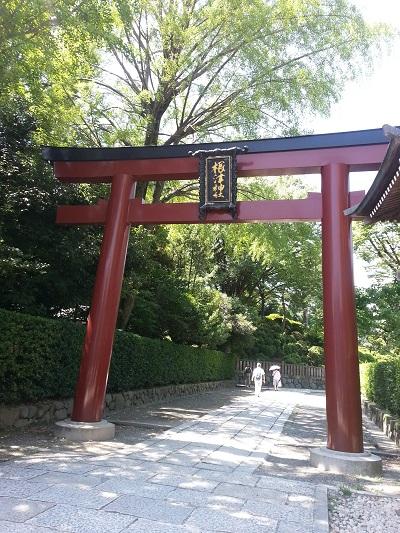 根津神社花御札 (5)