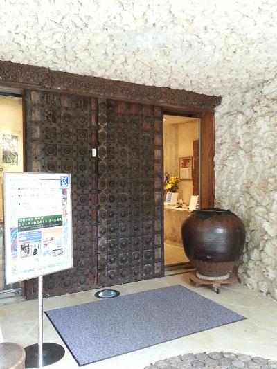 久保田一竹美術館 (4)