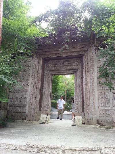 久保田一竹美術館 (18)