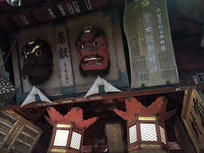 s-富士浅間神社 (7)