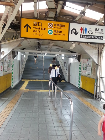 東京大神宮飯田橋駅西口1