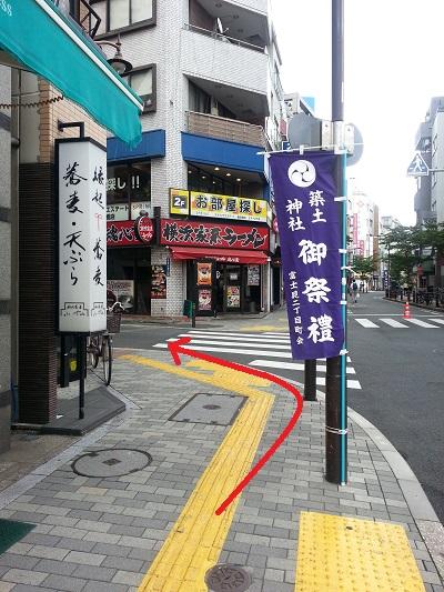 東京大神宮飯田橋駅西口順路4