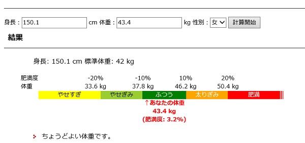 %e8%be%b2%e6%9e%97%e6%b0%b4%e7%94%a3%e7%9c%81hp