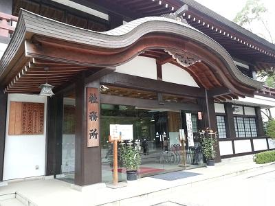 寒川神社社務所