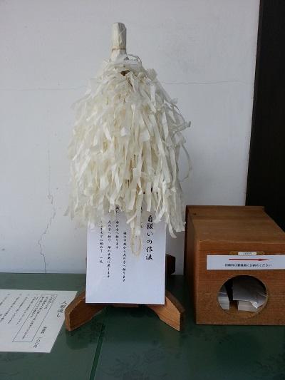 大國魂神社人形流し自祓いの作法