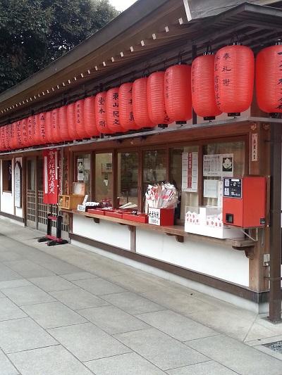豊川稲荷東京別院節分祭