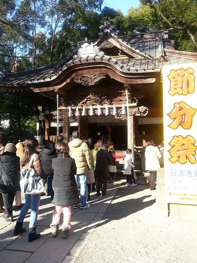 田無神社節分祭2020