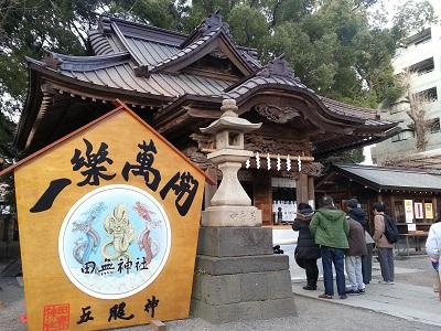 田無神社一楽萬開の一番札のいだだける時期は?そのご利益とは?