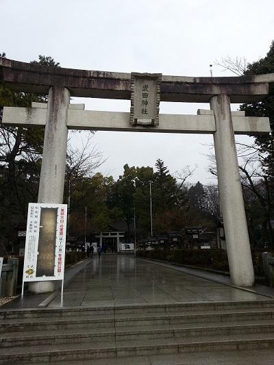 武田神社の御朱印とお水取りと三葉の松で勝負運以外にも金運アップ??