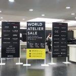 ワールドアトリエセール2017年2月東京2日目の16時の様子と次回の開催は?