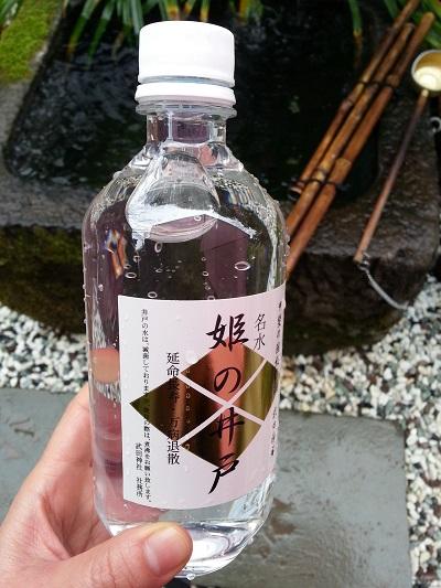 武田神社お水取り (1)